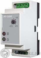 Терморегулятор, регулятор температуры электронный РТ-330