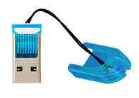 Картридер MicroSD Smartbuy SBR-710