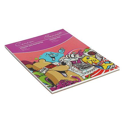 Альбом для маркеров А5, ЗХК «Сонет», 32 листа, 130 г/м, на склейке