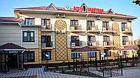 Путевки в санаторий Алтын Шанырак