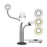 Кольцевая лампа с настольной подставкой, держателем для микрофона и держателем для телефона (Black)