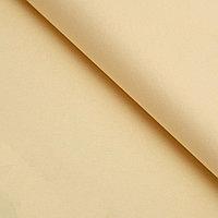 Бумага упаковочная тишью, бежевый, 50 см х 66 см 10 штук
