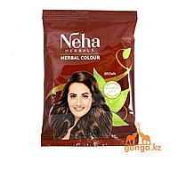 Натуральная коричневая хна для волос (Brown Hena NEHA), 20 г.