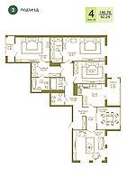4 ком в ЖК Әлем 186.76 м²