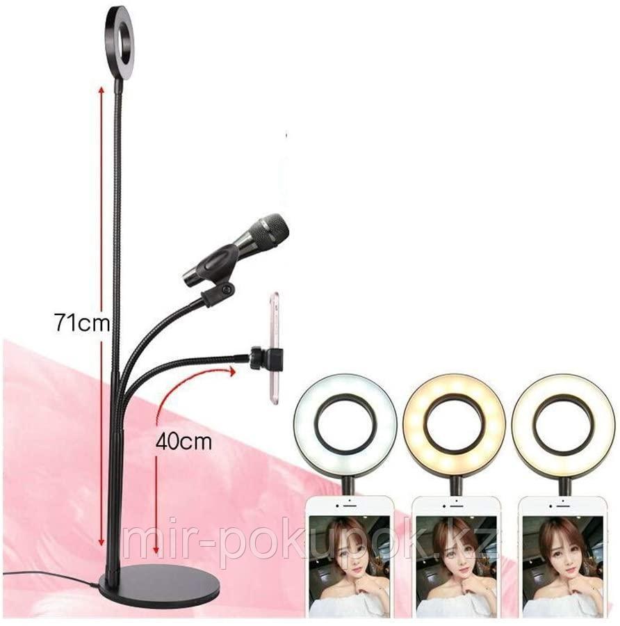 Гибкий держатель телефона-штатив, с держателем для микрофона с кольцевой лампой для блогеров (селфи лампа) - фото 4