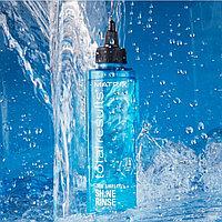 Ламеллярная вода Matrix Total Results High Amplify Shine Rinse 250 мл.