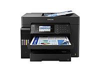 Струйное цветное МФУ Epson L15160 C11CH71404 А3+, до 32 стр-мин, сканер А3, fax, WIFI, Ethernet, Duplex