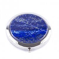 Зеркало из лазурита круглое цвет серебро