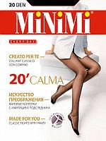 Колготки Minimi 20 ден XL матовые с подследником