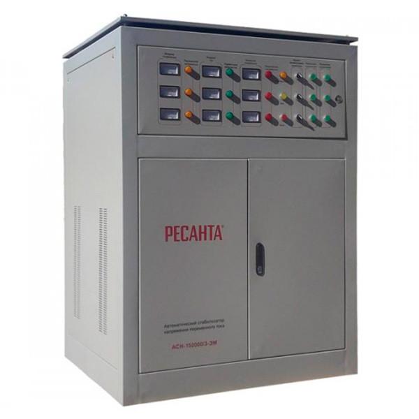 Стабилизатор напряжения электронный -РЕСАНТА - 150 000/3 АСН ЭМ (380)