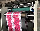 Ротационная высечка для алюминиевых крышек RotoPUNCH-450, фото 8