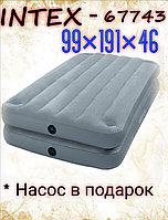 Надувная кровать INTEX насос в подарок