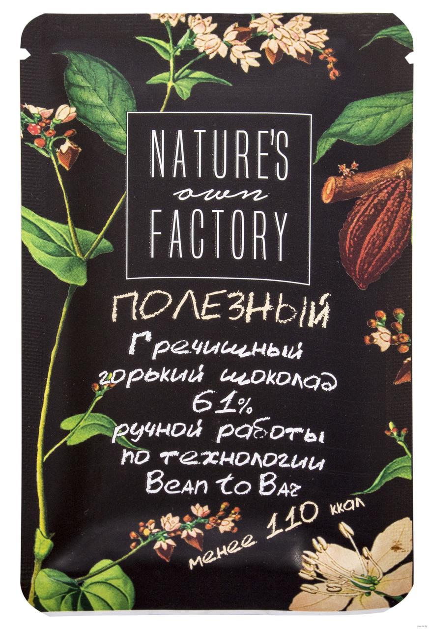 Гречишный Горький Шоколад 61% Nature's Own Factory