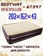 Надувная кровать BESTWAY с насосом в подарок