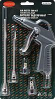ROCKFORCE Пистолет обдувочный с комплектом сопел  3 предмета(20,90,165мм+штуцер под б/с+штуцер елочка 8мм), в