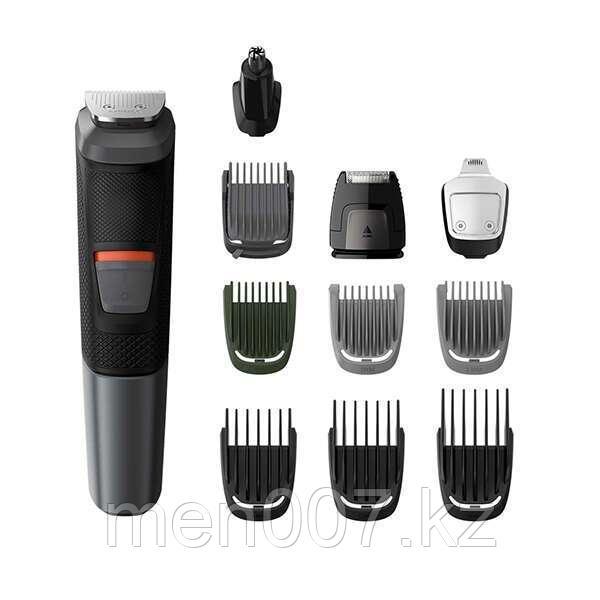 Philips Multigroom Series 5000 MG5730/15 (Триммер для стрижки волос)
