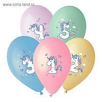 """Шар латексный 14"""" """"Цифры для девочки 1-5"""", 1ст., 5цв., пастель МИКС, набор 25 шт."""