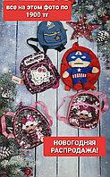 Рюкзаки детские распродажа