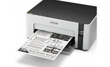 Epson C11CG95405 Принтер струйный ч/б M1100, A4, 1440x720dpi, 32стр/мин, USB 2.0,