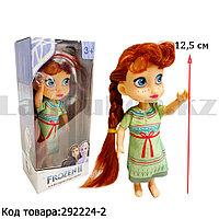 Кукла принцесса мини маленькая Анна Холодное сердце (Frozen) NO.205 02 12,5 см