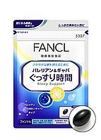 Fancl Гуссури Крепкий сон ,150 шт (на 30 дней)