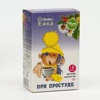 Детский травяной чай 'Фитоежка' при простуде, 50 г.