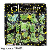 Фосфорные бабочки наклейки на потолок No.663