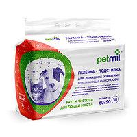 PetMil, одноразовые пеленки для животных, размер 60*90 см, уп.30 шт.