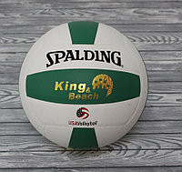 Волейбольный мяч Spalding, фото 1