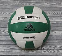 Волейбольный мяч Adidas, фото 1