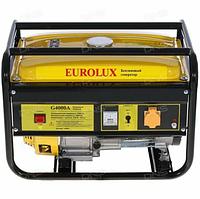 Электрогенератор EuroLux G4000A 64