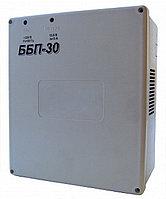 Блок питания ББП - 30