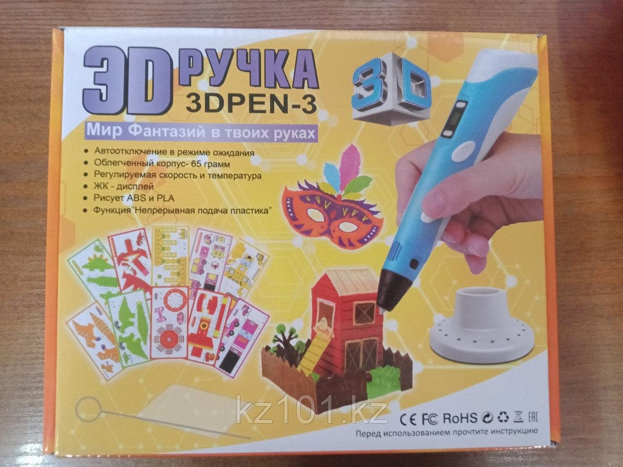 3D ручка 3DPEN-3 с OLED-дисплеем
