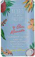 Гречишный Шоколад ручной работы с Кокосом Nature's Own Factory