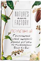 Гречишный Белый Шоколад ручной работы Nature's Own Factory