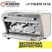 Ремонт и чистка кофемашин (кофеварок) Wega