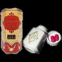 Капсулы для набора веса Samyun Wan Самюн Ван 20 капсул