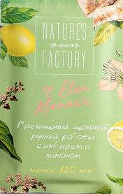 Белый шоколад с гречишным чаем, лимоном и имбирём от Элен Манасин