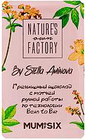Гречишный шоколад с матчей ручной работы от Стеллы Аминовой