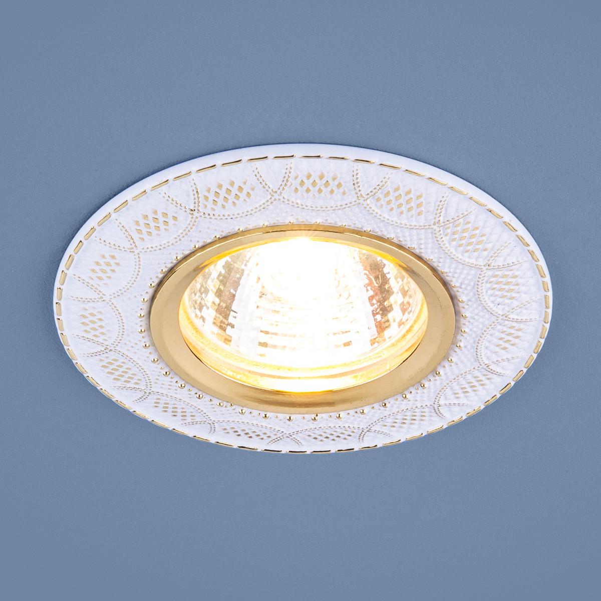 7010 MR16 / Светильник встраиваемый WH/GD белый/золото
