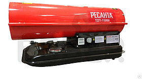 Тепловая дизельная пушка ТДП-15000 Ресанта