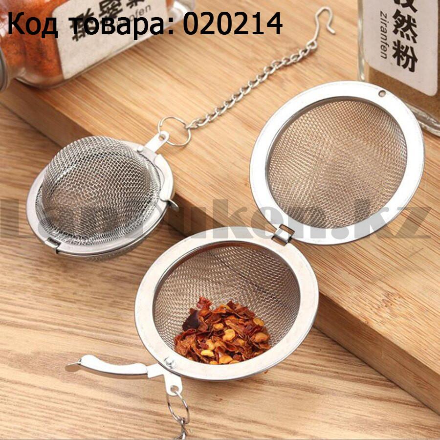 Ситечко для заварки чая с цепочкой диаметр 4,5 см - фото 1