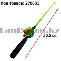 Зимняя удочка для блеснения разборная (зеленая катушка) 50,5 см