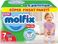 Подгузники-трусики MOLFIX №7 XX LARGE. (36шт/уп)
