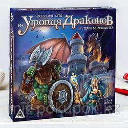 Настольная стратегическая игра 'Утопия Драконов'