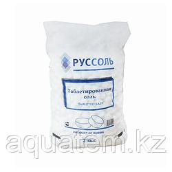 Соль таблетированная Руссоль мешок 25 кг