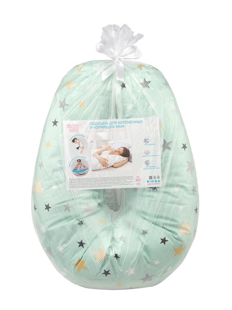 Подушка для беременных и кормящих мам (Холлофайбер+шарики антистресс) - фото 3