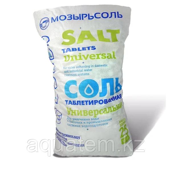 Соль таблетированная Мозырьсоль мешок 25 кг