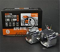 Светодиодные модули дальнего света Aozoom ALPS-01