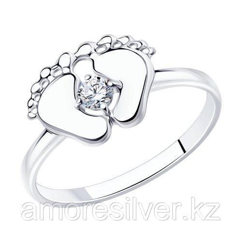 Кольцо SOKOLOV серебро с родием, фианит  94012124